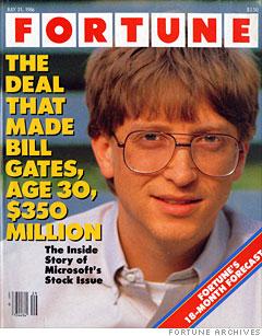 1986_microsoft_ipo_cover